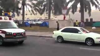 YouTube - Chaos in Bahrain as Police attack peopleالفوضى في البحرين.flv تحميل MP3