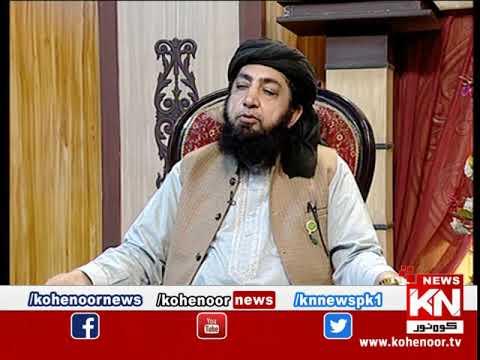 Istakhara 28 March 2020 | Kohenoor News Pakistan