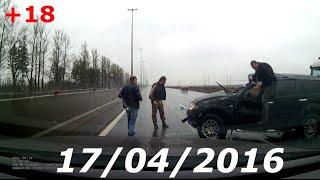 Подборка Аварий и Дтп Апрель 2016 Car Crash Compilation #6