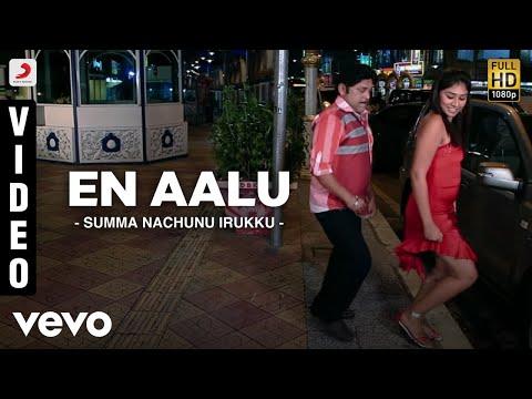 En Aalu-by-T Rajendar, Achu, Thaman