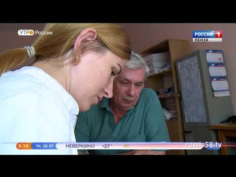 Гипертония аюрведа лечение