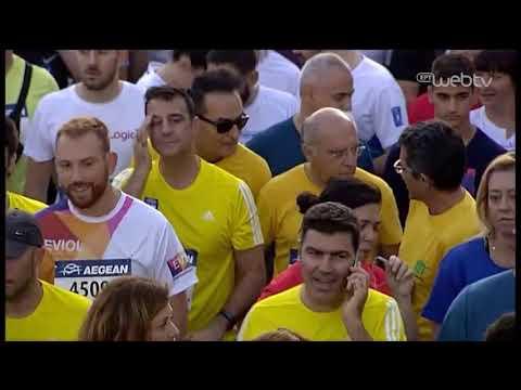 37ος Αυθεντικός Μαραθώνιος της Αθήνας (10 ΧΛΜ.)   09/11/2019   ΕΡΤ