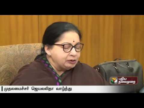 Jayalalithaa-wishes-Rajkumar-on-getting-Tenzing-Norgay-Award