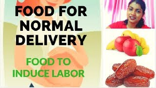 food for normal delivery:food to induce labor:normal delivery tips(Hindi)#momskidscare