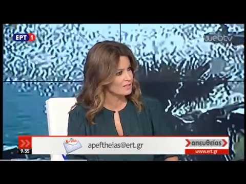 Ο υφ. Εργασίας Νάσος Ηλιόπουλος στην ΕΡΤ για τα νέα προγράμματα ΟΑΕΔ και τον κατώτατο μισθό