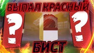 КРУТОЙ КРАСНЫЙ ИНФОРМ И ОТВ КАРТА! (87+)