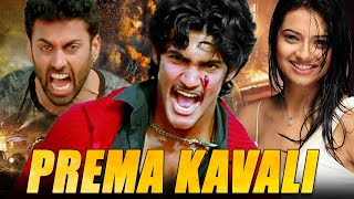 Prema Kavali (2020) New Released Full Hindi Dubbed Movie | Aadi, Nassar, Brahmanandam - Download this Video in MP3, M4A, WEBM, MP4, 3GP