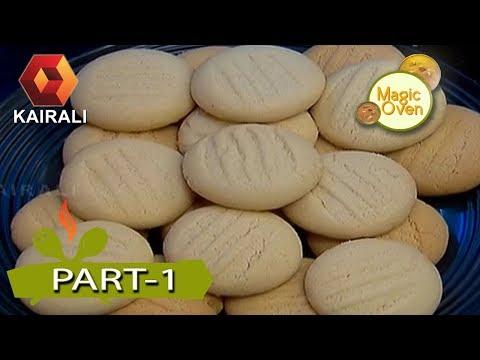 Magic Oven: Coconut Cookies   ഗോതമ്പ് കൊണ്ട് ഉണ്ടാക്കുന്ന കുക്കീസ്   മാജിക്ക് ഓവന്