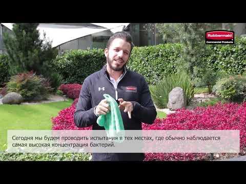 Ведро с отжимом для плоских мопов HYGEN  FGQ90088YEL