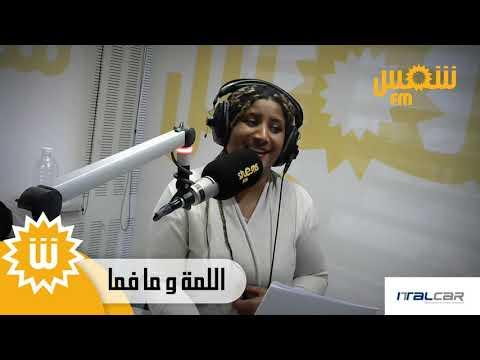 عركة في وحش الشاشة بين مقداد السهيلي و حسن بن عثمان