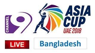 live tv bangladesh channel 9 - TH-Clip
