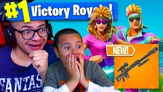 *NEW* HEAVY SNIPER COMING TO FORTNITE BATTLE ROYALE! *NEW*  SKINS ARE INSANE! 9 YEAR OLD BROTHER!