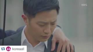 Сон Джун Ки & Джин Гу