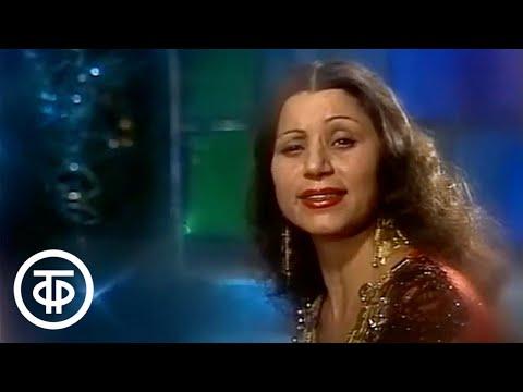 """Цыганский романс """"Не тверди"""". Поет Соня Тимофеева (1982)"""