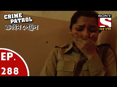 Crime Patrol Part 2