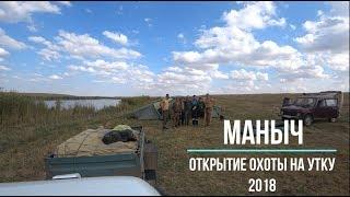 Рыбалка на маныче ставропольского края