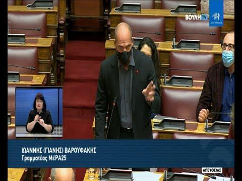 Αντιπαράθεση στη Βουλή για το Νομοσχέδιο για την Παιδεία