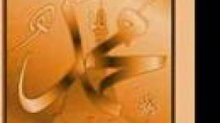 AY DOĞDU ÜZERİMİZE-arapça+türkçe-Abdurrahman ÖNÜL