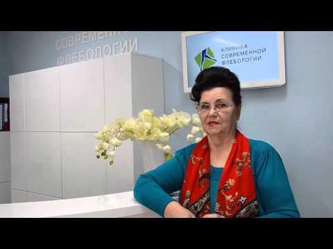 วิธีการรักษาแผลใน thrombophlebitis