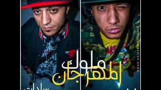 مازيكا مهرجان الشاب الدنجوان | سادات وفيفتي | توزيع عمرو حاحا | جامد 2014 تحميل MP3