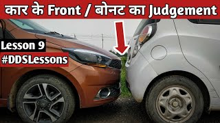How to judge Front Side of Car - Pro TIP |  Lesson 9 | Desi Driving School