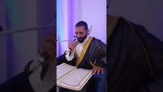 أحمد سعد يقرا قرآن بصوت رهيب تحميل MP3