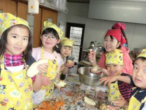 Meiro Kindergarten