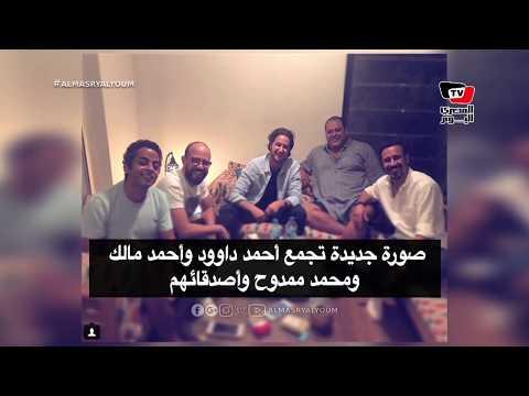 الفيشاوى وفيفى عبده ومحمد ممدوح .. شاهد أحدث صور المشاهير على الانستجرام