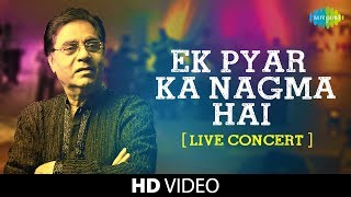 Ek Pyar Ka Nagma Hai | Jagjit Singh | Live Concert Video  IMAGES, GIF, ANIMATED GIF, WALLPAPER, STICKER FOR WHATSAPP & FACEBOOK