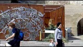 Сукка в у Стены Плача в Иерусалиме 2009 год