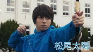 [Trailer] Bow Then Kiss [Ichirei Shite, Kisu]