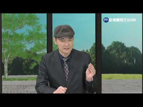 蘇峰民博士-FMEA與QFD於保險業應用