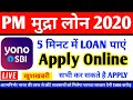 MUDRA LOAN IN HINDI   mudra loan kya hai, mudra loan online apply kaise kare , PMMY Mudra loan 2020
