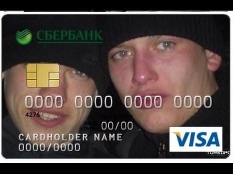 Дизайн пластиковой карты. Шаблоны пластиковых карт. Прикольные кредитки :)