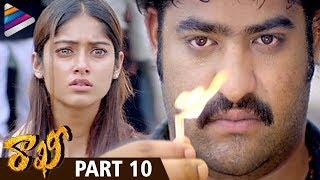 Jr NTR Rakhi Telugu Full Movie | Part 10 | Ileana | Charmi | DSP | Latest Telugu Movies