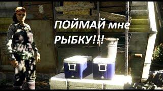 Far Cry 5 ЛОВИМ РЫБУ ► #6
