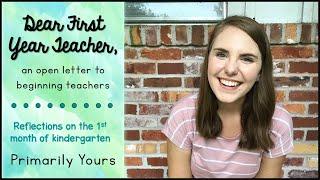 Dear First Year Teacher, // An Open Letter To Beginning Teachers
