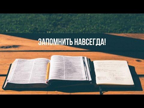 Отзывы о научной молитве