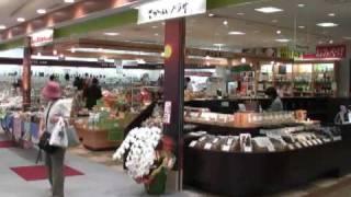佐賀空港の売店がリニューアル