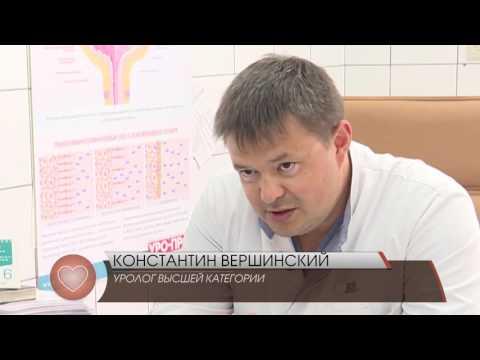 Гормональное лечение при раке предстательной железы