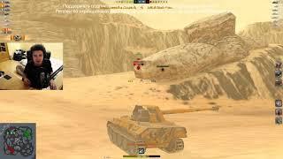 WoT Blitz - Танк Skorpion G. Все что нужно знать - World of Tanks Blitz (WoTB)