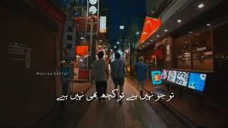 Tu Jo Nahi Hai To Kuch Bhi Nahi Hai - lyrics   - YouTube