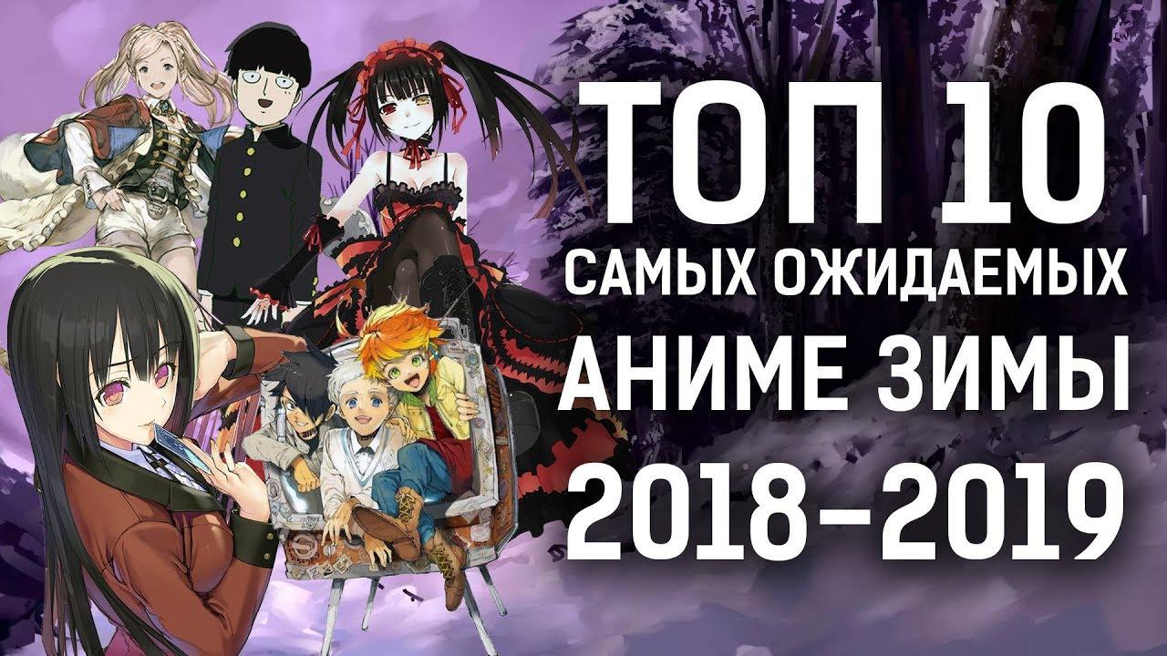 Лоликон список аниме