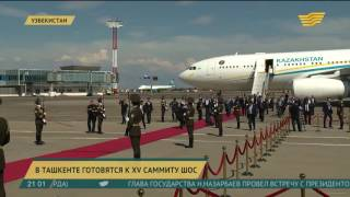 Глава государства прибыл с рабочим визитом в Узбекистан