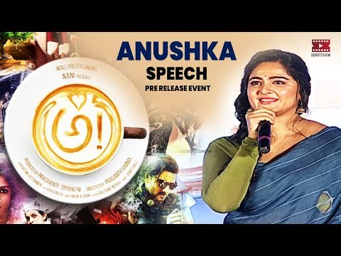 Sweety Anushka Shetty Cute Speech @ Awe Pre Release Event
