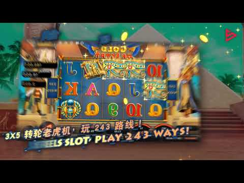 Slot Game - Gold of Egypt