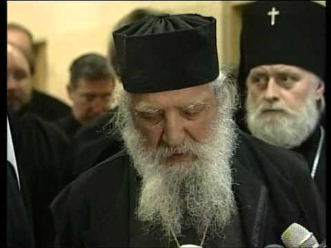 Члены священного синода русской православной церкви