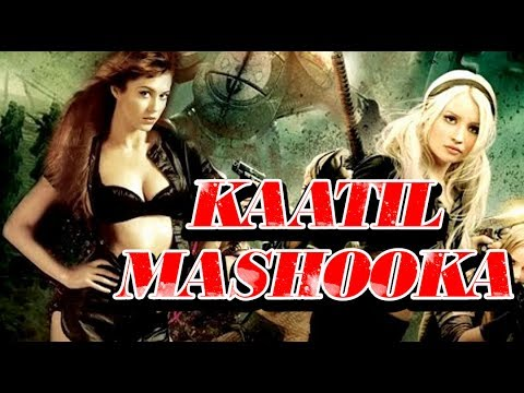 Kaatil Mashooka Full Hot Movie | Full Hindi Dubbed Movies | Hollywood Dubbed Movie In Hindi 2017