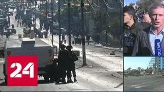 После Пятничной молитвы в Иерусалиме начались уличные столкновения - Россия 24