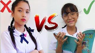 นักเรียนยอดเยี่ยม VS นักเรียนยอดแย่ โรงเรียนหรรษา Box Fort School EP.1 | Fun Family ครอบครัวหรรษา